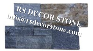 Blue Quartz Dimensional Stacked stone(Larger Size)